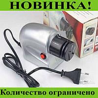 Универсальная электрическая точилка для ножей и ножниц Sharpener!Розница и Опт