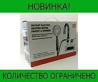Проточный водонагреватель с душем LCD экраном Instant Electric Heating Water Faucet & Shower!Розница и Опт