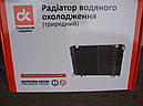 Радиатор Газель 3302, Газ 2217, Соболь 3-х рядных под рамку, алюминиевый , на штырях (Дорожная карта, Харьков), фото 3