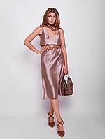 grand ua Армина платье, фото 1