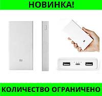 Повербанк Xiaomi 20000 mAh Power Bank Mi!Розница и Опт