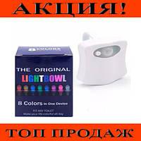 Подсветка для унитаза Toilet Led с датчиком движения!Хит цена