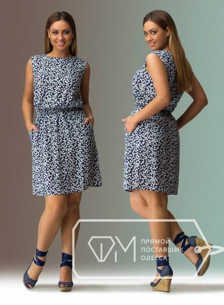 Женская одежда больших размеров — купить женскую одежду больших ... 46ba15723d0