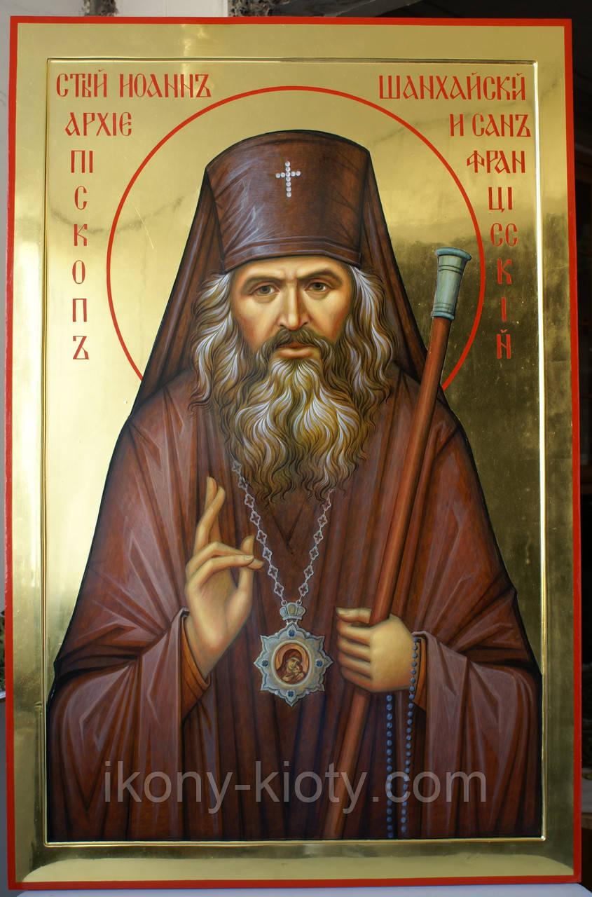 Икона Святителя Иоанна Шанхайского и Сан-Францисского  Чудотворца.