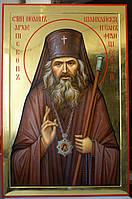 Икона Святителя Иоанна Шанхайского и Сан-Францисского  Чудотворца., фото 1