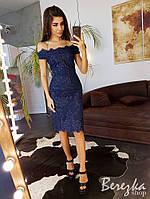 5492735cff66 Молодежные коктейльные платья в Украине. Сравнить цены, купить ...