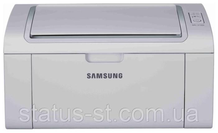 Прошивка принтера Samsung ML-2160/2165/2167/2168 в Києві