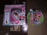 Лялька L. O. L Pets в кулі вихованець, фото 2