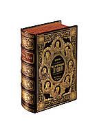 Мертвые души элитная подарочная книга в коже