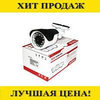 Камера видеонаблюдения AHD-M7208I