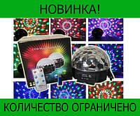 Cветодиодный шар Led Magic Ball light!Розница и Опт