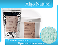 Альгинатная маска для  кожи лица Против старения кожи «Anti-Age» Algo Naturel, Альго Натюрель 200 г.