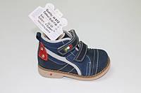 Ботинки детские ортопедические Мими (деми) Mimy #012-52