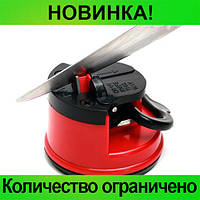 Точилка для ножей Knife Sharpener!Розница и Опт