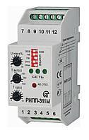 Новатек РНПП-311М тоже что и РНПП-311, регулировка времени АПВ и срабатывания, вкл/откл защит