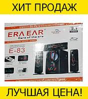 Акустическая система Speaker Big 3in1 E 83