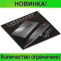 Складной нож кредитка из нержавеющей стали!Розница и Опт