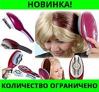 Щетка для окрашивания волос Hair Coloring Brush!Розница и Опт