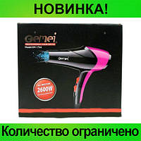 Фен для волос Gemei GM-1766!Розница и Опт