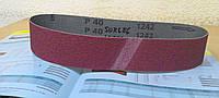 Лента шлифовальная 50 х 686  LS309X Klingspor, фото 1