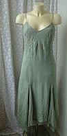Платье женское сарафан лето лен декор вышивка бренд Marks&Spencer р.44
