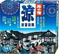 """KRACIE """"Tabi no Yado"""" Набор солей для принятия ванны """"Бодрящий летний ветерок"""" (синяя) 10 шт."""