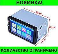 Автомагнитола 2DIN 7012B USB!Розница и Опт