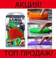 Набор силиконовых щеток-губок Better Sponge!Хит цена