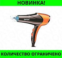 Фен для волос GEMEI GM-1766 2.6кВт АС!Розница и Опт