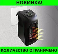 Обогреватель HENDY HEATER 400Вт!Розница и Опт
