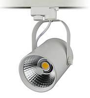 Шинный светильник KODLIGHT KOD-D12