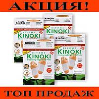 Пластыри турмалиновые для вывода токсинов Kinoki!Хит цена
