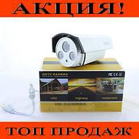 Камера CAMERA CAD 925 AHD 4mp\3.6mm!Хит цена
