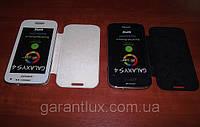 "Samsung Galaxy S4 i9500 (самсунг на 2 сим-карты) экран 4"" дюйма +чехол в подарок!"