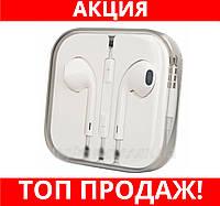 Наушники MDR X IP,Наушники Iphone (MDR IP) apple earpods айфон гарнитура!Хит цена