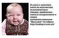 """По адресу-"""" http://vashuyut.com.ua/ """" основной интернет-магазин с более обширным выбором товара!"""