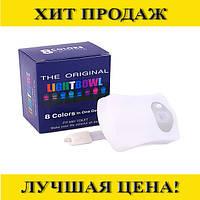 Подсветка для унитаза Toilet Led с датчиком движения