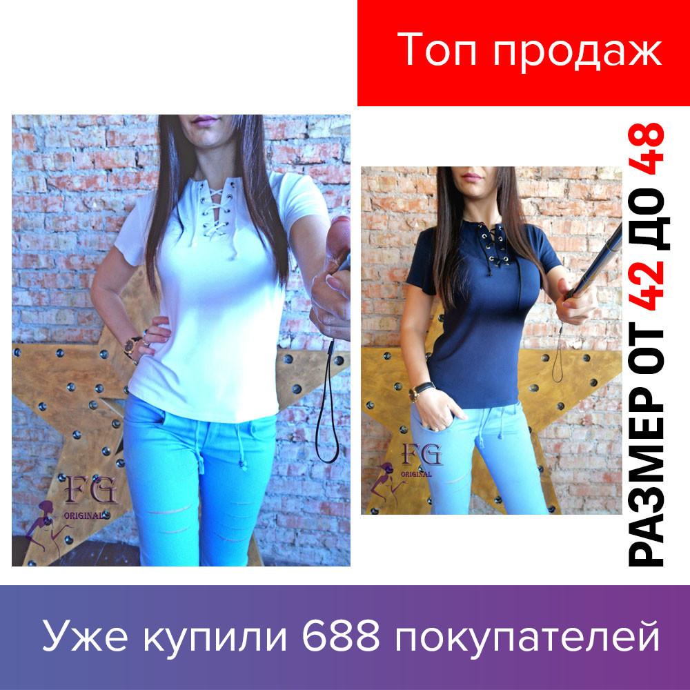 Женская футболка, с люверсами, прямая, короткий рукав, белая, темно-синяя, черная, красивая, современная, 2019