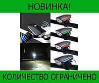 Фонарик для велосипеда аккумуляторный!Розница и Опт