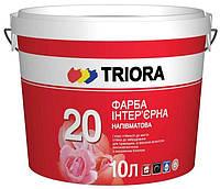 """Краска интерьерная полуматовая TRIORA """"20"""""""