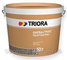 Краска-грунт под штукатурку TRIORA