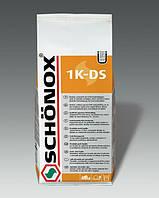 Гидроизоляция SCHONOX 1K-DS (Шонокс, Германия)