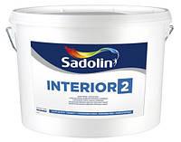 Краска для стен и потолков SADOLIN INTERIOR 2