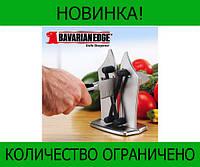 Точилка для ножей Bavarian Edge!Розница и Опт