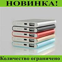 Power bank Mi Slim 12000!Розница и Опт
