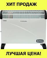 Конвектор ROTEX RCX201-H
