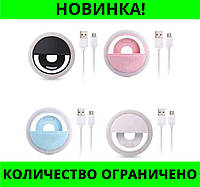 Селфи-лампа Led кольцо на телефон RK12!Розница и Опт