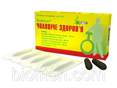 Фитосвечи от ПРОСТАТИТА Биофитон Мужское здоровье  10 капсул