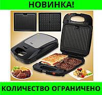 Сэндвичница с тремя сменными пластинами 3в1  DSP KC1051A!Розница и Опт