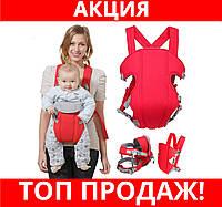 Слинг-рюкзак (носитель) для ребенка Babby Carriers!Хит цена